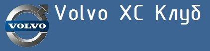 XC-Club.ru