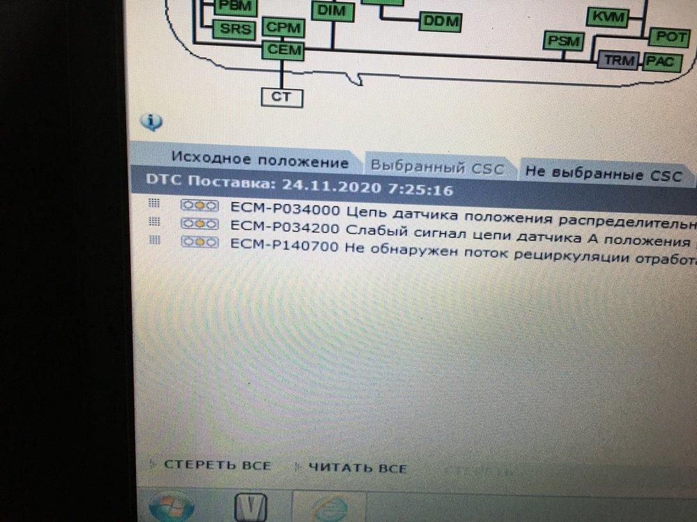 0CB2436F-CB1E-4416-B7CE-0B784E9B292A.jpeg